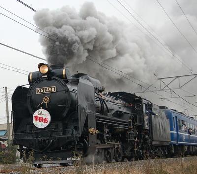 Sl0266